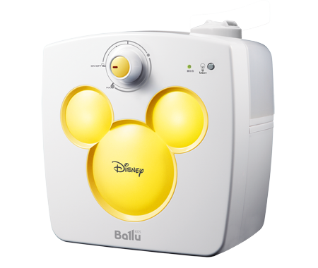 Увлажнитель ультразвуковой Ballu UHB-240 желтый / yellow